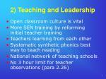 2 teaching and leadership7