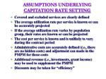 assumptions underlying capitation rate setting