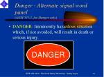 danger alternate signal word panel ansi 535 2 for danger only