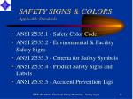safety signs colors applicable standards
