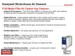 honeywell whole house air cleaners12