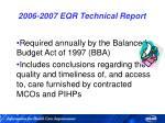 2006 2007 eqr technical report