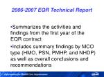 2006 2007 eqr technical report53