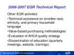 2006 2007 eqr technical report57