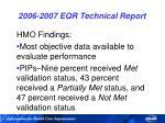 2006 2007 eqr technical report58
