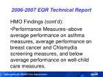 2006 2007 eqr technical report59