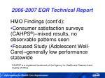 2006 2007 eqr technical report60