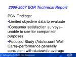 2006 2007 eqr technical report62