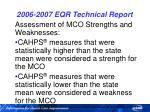 2006 2007 eqr technical report66