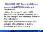 2006 2007 eqr technical report68