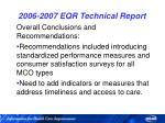 2006 2007 eqr technical report70