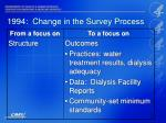 1994 change in the survey process7