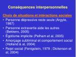 cons quences interpersonnelles63