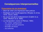 cons quences interpersonnelles65