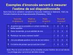 exemples d nonc s servant mesurer l estime de soi dispositionnelle