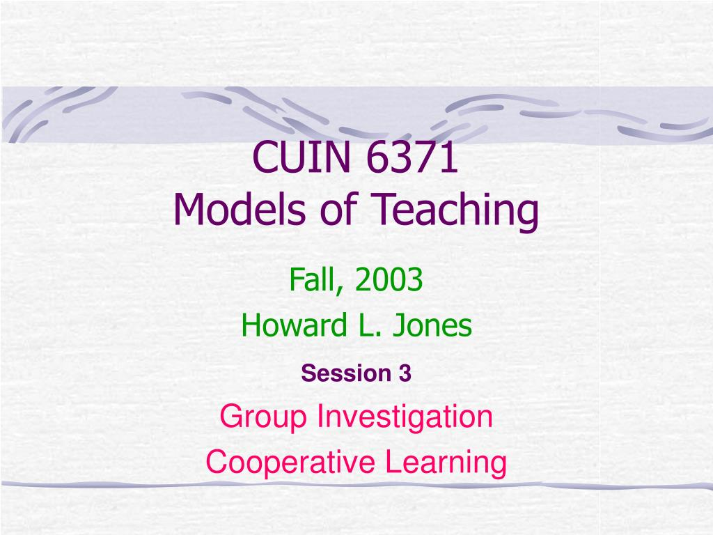 CUIN 6371