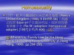 homosexuality14