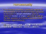 homosexuality15