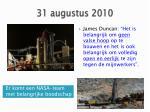 31 augustus 20109
