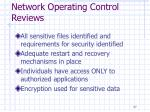 network operating control reviews