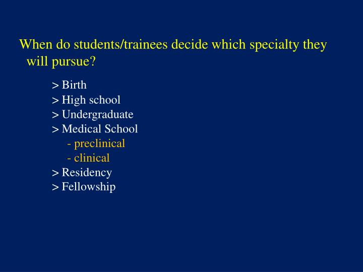 When do students/trainees decide which specialty they
