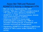 assoc bet tma and reduced adamts13 activity in malignant htn
