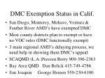 dmc exemption status in calif