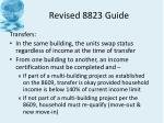 revised 8823 guide24
