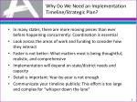 why do we need an implementation timeline strategic plan
