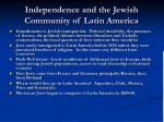 independence and the jewish community of latin america