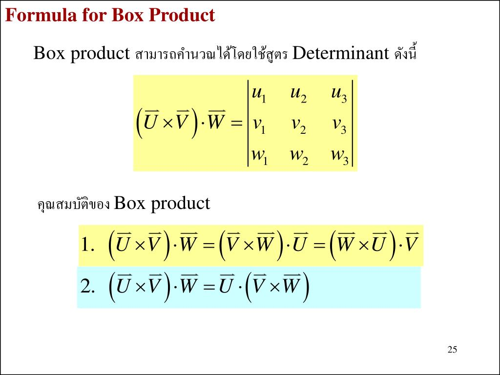 Formula for Box Product