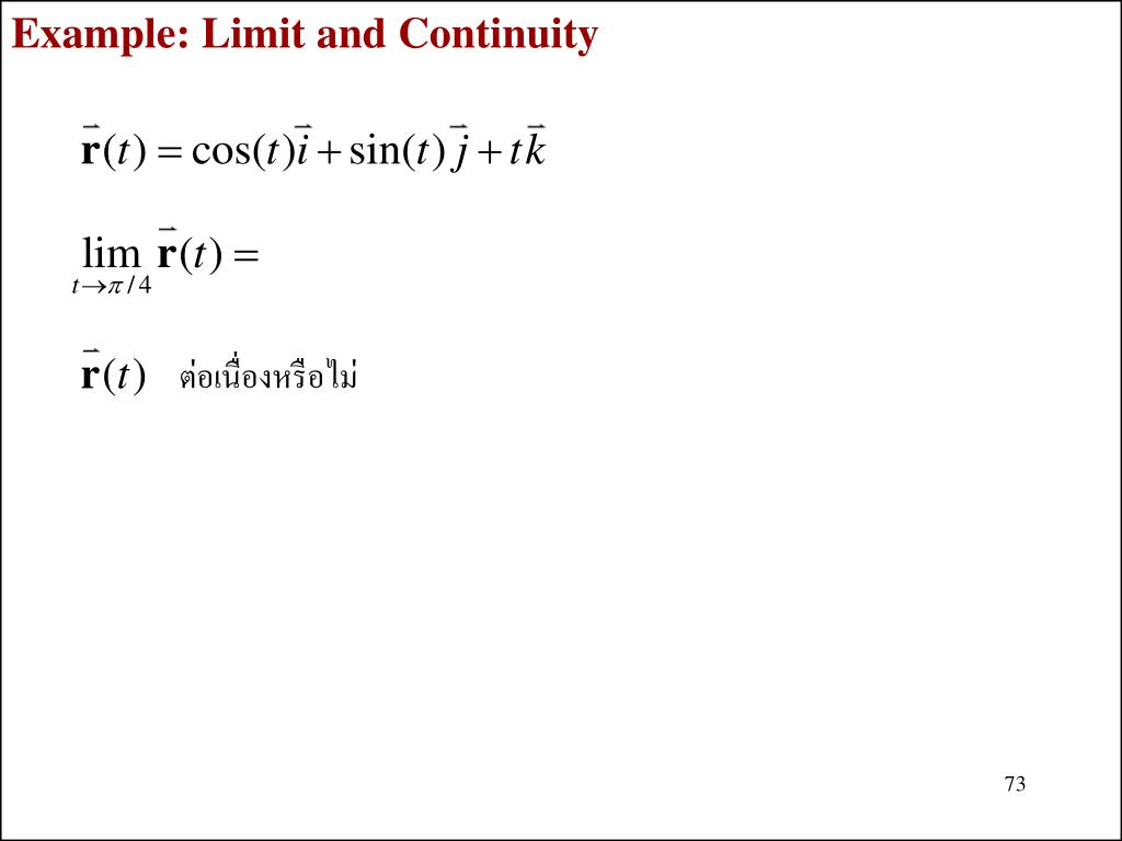 Example: Limit and Continuity