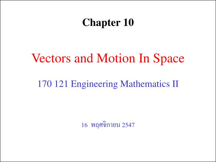 Vectors and motion in space