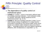 fifth principle quality control 2
