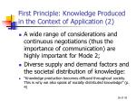 first principle knowledge produced in the context of application 2
