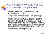 first principle knowledge produced in the context of application 3