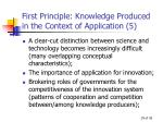 first principle knowledge produced in the context of application 5