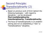 second principle transdisciplinarity 2