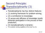 second principle transdisciplinarity 3