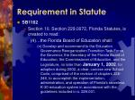 requirement in statute