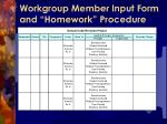 workgroup member input form and homework procedure
