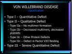 von willebrand disease classification