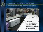 u s postal service biological detection system bds