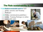 the role sustainability in vet