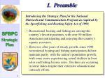 i preamble
