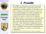 i preamble8