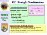 vii strategic considerations26