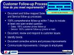 customer follow up process how do you meet requirements