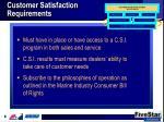 customer satisfaction requirements