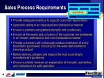sales process requirements